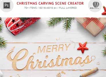 christmas carving scene creator